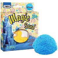 Кинетический песок Strateg Magic sand голубого цвета, 150 г, формочка в наборе SKL11-237286