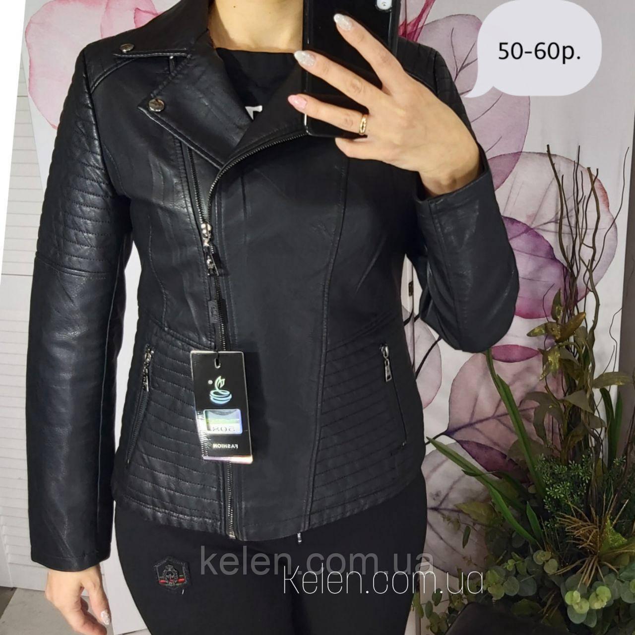Женская куртка кожзам батальные размеры