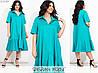 Свободное платье миди с воротником поло (3 цвета) АИ/-7120 - Бирюзовый