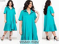 Свободное платье миди с воротником поло (3 цвета) АИ/-7120 - Бирюзовый, фото 1