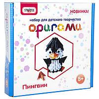 Модульное оригами Strateg Пінгвін SKL11-237489