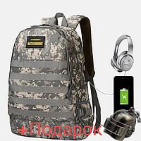 Рюкзак косплей PUBG 3 уровня (USB + 3.5) 36-55 л Seuno