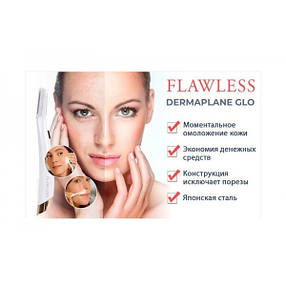 Триммер женский Flawless Dermaplane Glo, фото 2