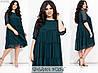 Воздушное шифоновое платье женское трапеция (4 цвета) ЕЕ/-8620/2 - Темно-зеленый