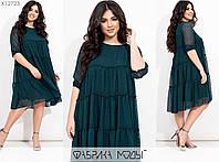 Повітряне шифонова сукня жіноча трапеція (4 кольори) ЇЇ/-8620/2 - Темно-зелений, фото 1