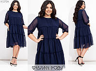 Повітряне шифонова сукня жіноча трапеція (4 кольори) ЇЇ/-8620/2 - Темно-синій, фото 1