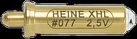 Ксенон-галогенова лампа Heine XHL #077 Медапаратура