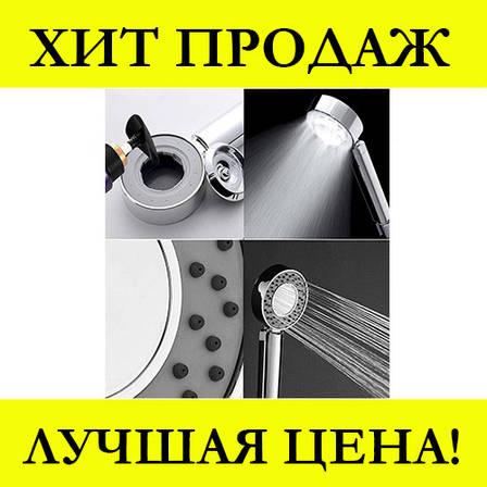 Двусторонняя душевая лейка Multifunctional Faucet (3 режима полива), фото 2