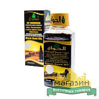 Масло чёрного тмина «Речь Посланников» Эфиопское El Hawag (125 мл)