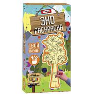 Эко-раскраска Strateg Дерево SKL11-237578