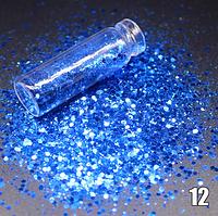 Блестки для ногтей №12 - шестигранник синий