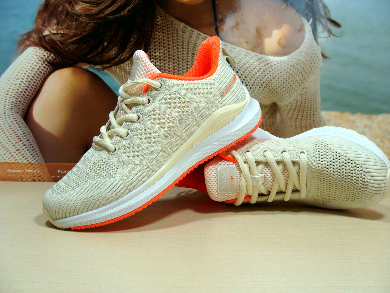 Кроссовки женские BaaS Runners бежевые 37 р.