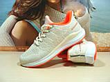 Кроссовки женские BaaS Runners бежевые 37 р., фото 7