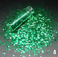 Блестки для ногтей №4 - шестигранник зеленый