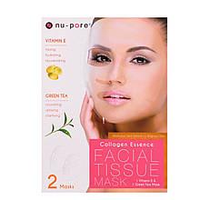 """Набор коллагеновых масок для лица Nu-Pore """"Collagen Essence Face Mask Set"""" витамин Е и зеленый чай (2 маски)"""