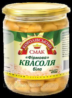"""Квасоля БІЛА """"Фірмова"""" 450 гр"""