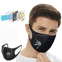 Медицинская маска распиратор с угольным фильтром PM2.5 (многоразовая), черная