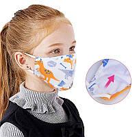 Детская медицинская маска распиратор с угольным фильтром PM2.5 (многоразовая)