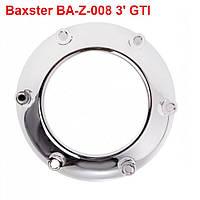 Маска для лінз Baxster BA-Z-008 3' GTI 2шт