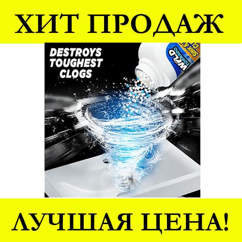 Мощный очиститель для мойки и слива WILD Tornado Sink & Drain Cleaner