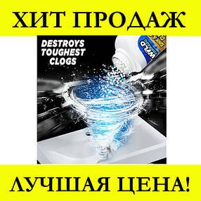 Мощный очиститель для мойки и слива WILD Tornado Sink & Drain Cleaner, фото 2