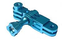 Крепление переходник для Gopro алюминиевый  Синий