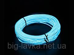 Неоновая гибкая подсветка в авто Forauto 5 м  Голубой