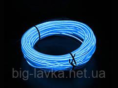 Неоновая гибкая подсветка в авто Forauto 5 м  Синий