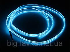 Неоновая гибкая подсветка в авто Forauto 3 м  Голубой
