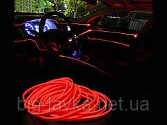 Неоновая гибкая подсветка в авто Forauto 1 м  Красный