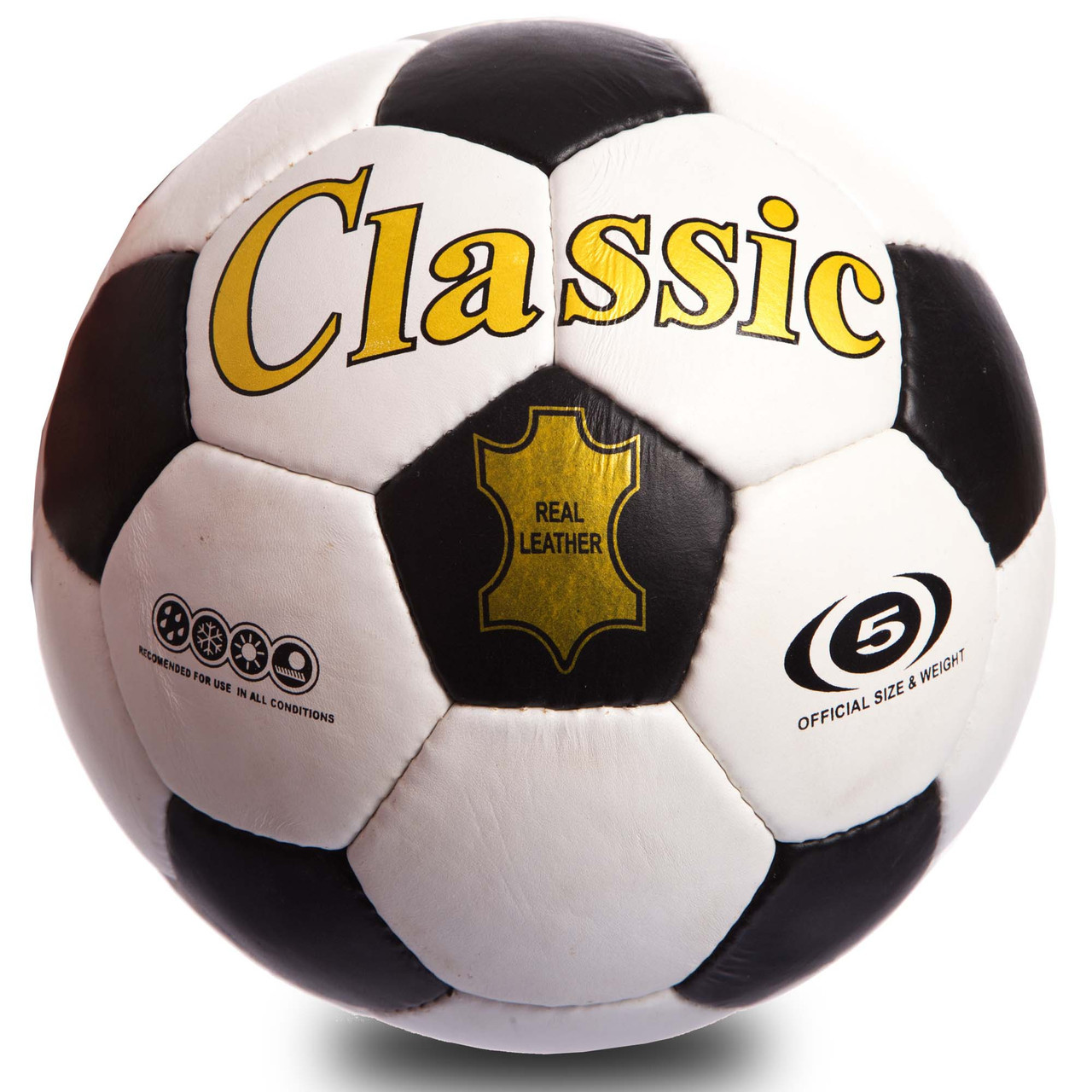 Мяч футбольный №5 Кожа CLASSIC FB-0045