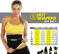 Пояс для похудения Hot Shapers Belt Power Neotex на липучке