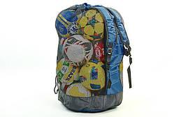 Сумка-рюкзак на 20 мячей (85x50x45см) С-4894