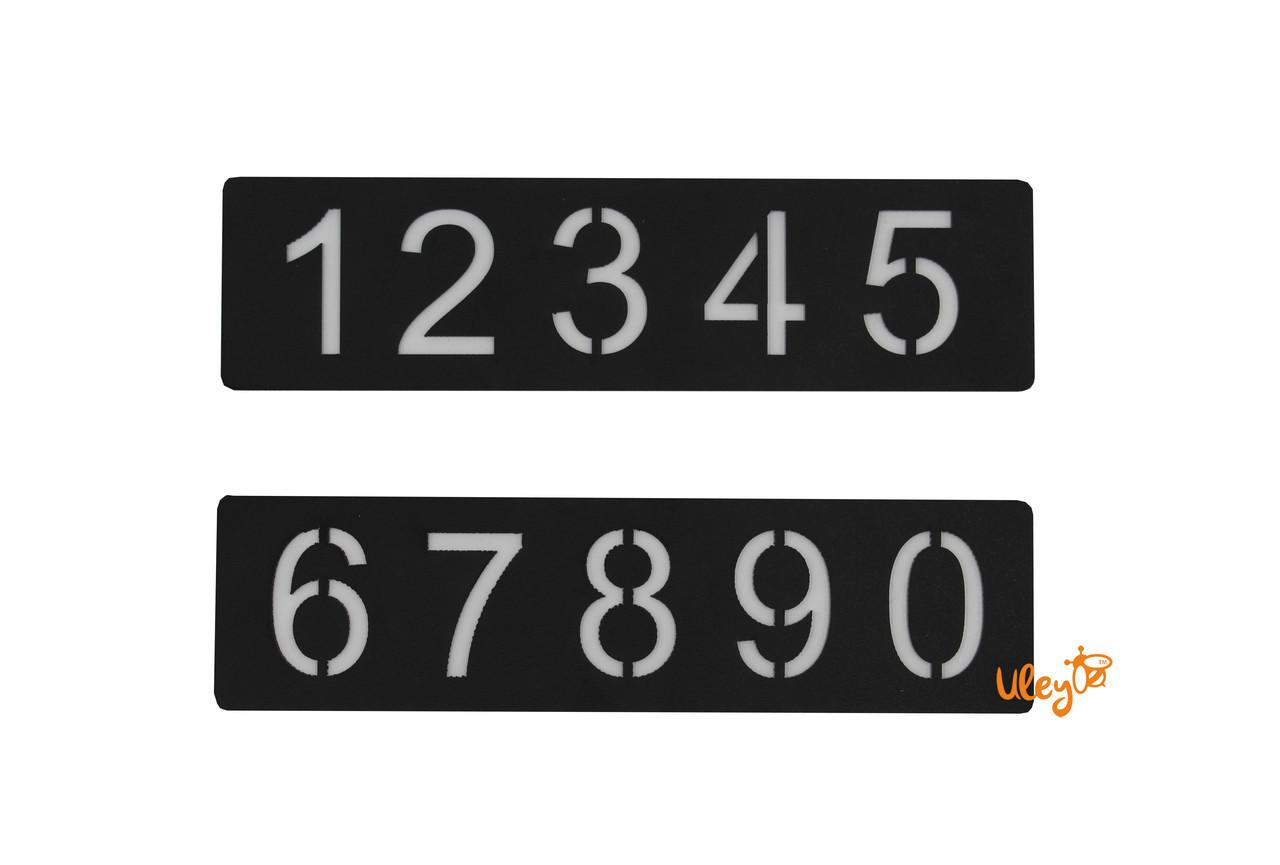 Трафарет цифри на вулика (0-9)