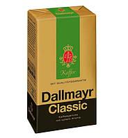 Кофе молотый Dallmayr Classic 500 г Германия