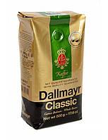 Кофе в зернах Dallmayr Classic 500 г Германия