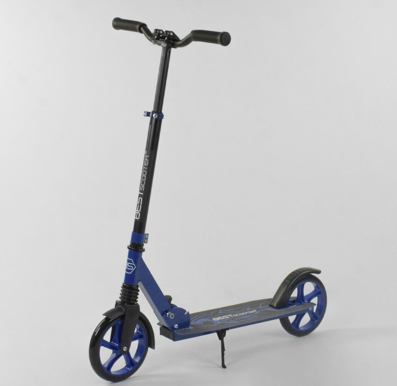 Самокат 14653  Best Scooter SHARK Синий  зажим руля  колеса PU 20 см 1 аммортизатор, в коробке