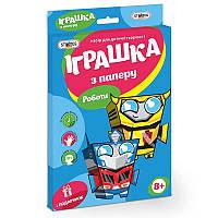 Игрушка из картона Strateg Роботи на украинском SKL11-237472