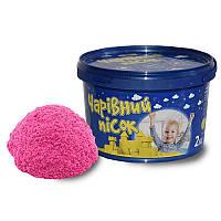 Песок Strateg розового цвета с ароматом клубники, ведро 0,5 кг SKL11-237314