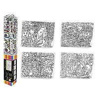 Раскраска Strateg Maxi Cool coloring для дітей віком 4 на украинском SKL11-237543