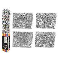 Раскраска Strateg Maxi Cool coloring для дітей віком 8 на украинском SKL11-237542