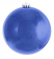 Шар на елку синий глянец Новогодько d-25 972681