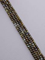 Заготовка для бус и браслетов нить из натурального камня Лабрадор 39 см  сертификаты на камни