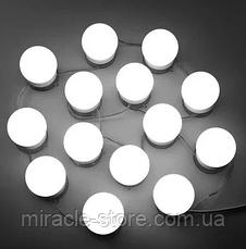 12 LED лампочок Hollywood Light Kit With LED лампочки для макіяжу,Лампочки для гримерного дзеркала, фото 3