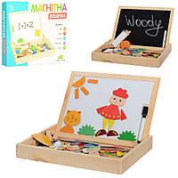 Деревянная игрушка Доcточка MD 0693