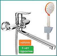 Смеситель для ванной ЛАТУННЫЙ MX MEDEA с длинным поворотным изливом 35 см