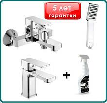Набор (комплект) смесителей для ванны и умывальника Haiba Kubus + подарок
