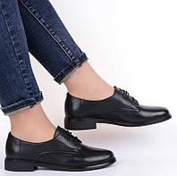 Женские туфли на низком ходу Geronea 195157, Черный, 37, 2999860294019
