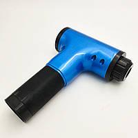 Портативний ручний акумуляторний масажер для тіла м'язовий 4 насадки Fascial Gun HG-320 синій