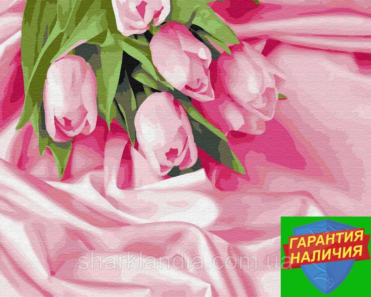 Картина по номерам Тюльпани у шовкі 40*50см Brushme GX34760 Раскраска по цифрам